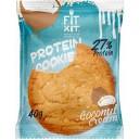 Протеиновое печенье Fit Kit (40г)