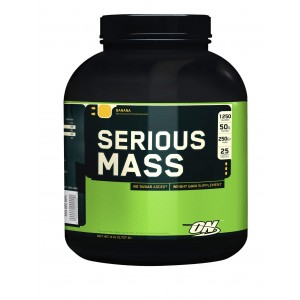 Serious Mass (2720 г)
