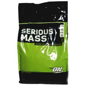 Serious Mass (5455 г)