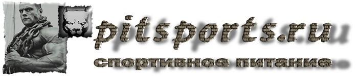 Спортивное питание в Туле, Новомосковске, Узловой, Донском, Кимовске, Богородицке, Киреевске, Щёкино, Веневе