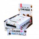 Протеиновый батончик в шоколаде Chikalab (60 г)