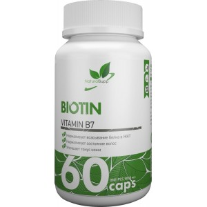 Biotin 5000 (60 кап)