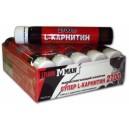 L-карнитин  2700 мг (1 амп. 25 мл)